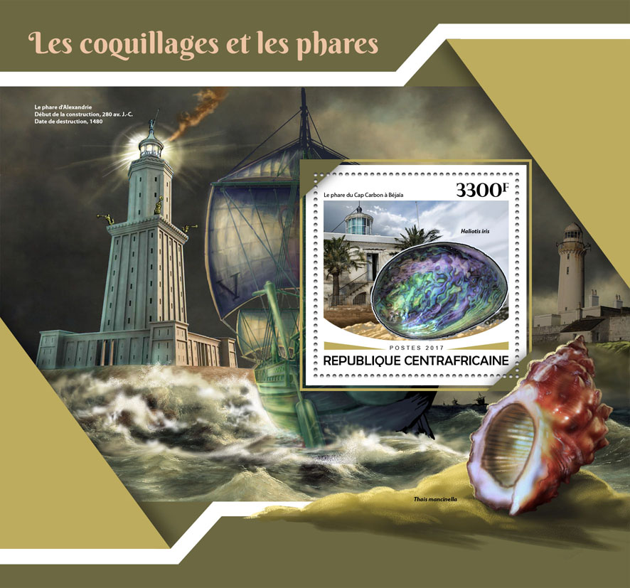 Lighthouses and shells - Issue of Central African republic postage stamps