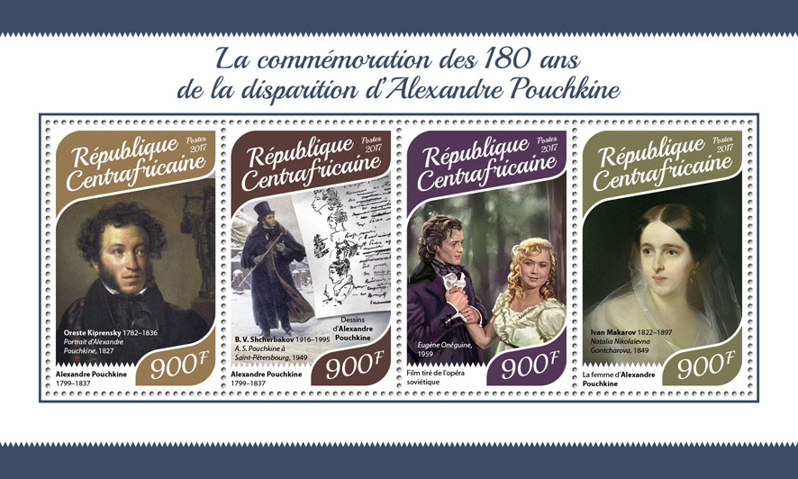 Alexander Pushkin - Issue of Central African republic postage stamps