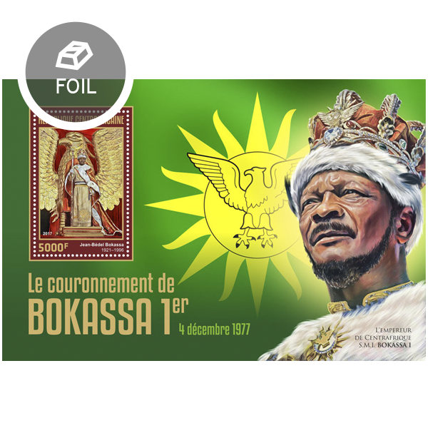 The coronation of Bokassa - Issue of Central African republic postage stamps
