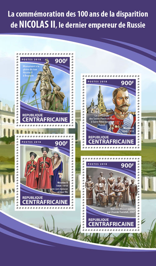 Nicholas II - Issue of Central African republic postage stamps