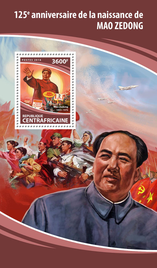 Mao Zedong - Issue of Central African republic postage stamps