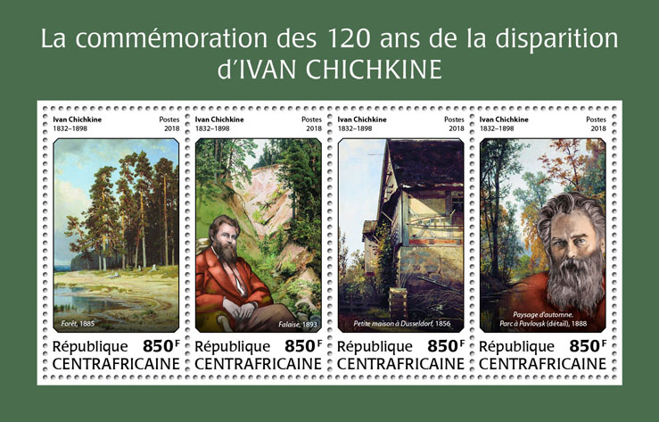 Ivan Shishkin - Issue of Central African republic postage stamps