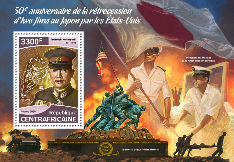 Iwo Jima - Issue of Central African republic postage stamps
