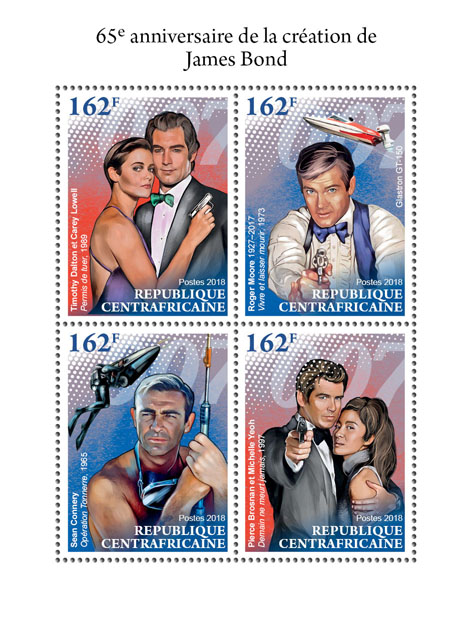 James Bond - Issue of Central African republic postage stamps