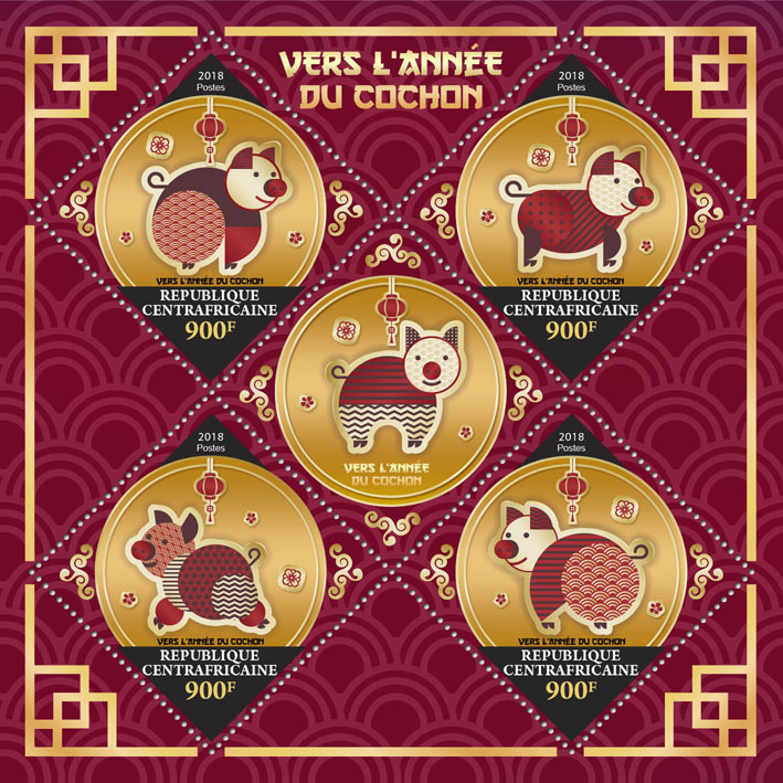 Year of the Pig - Issue of Central African republic postage stamps