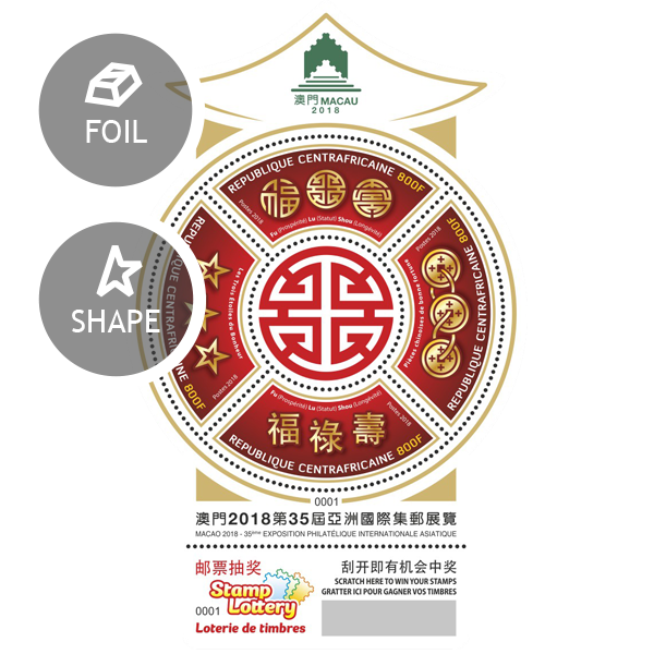 CHINESE SIGNS OF LUCK - Issue of Central African republic postage stamps