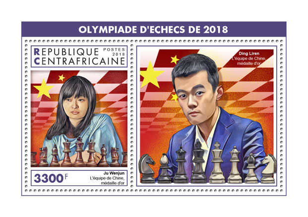 Chess Olympiad 2018 - Issue of Central African republic postage stamps