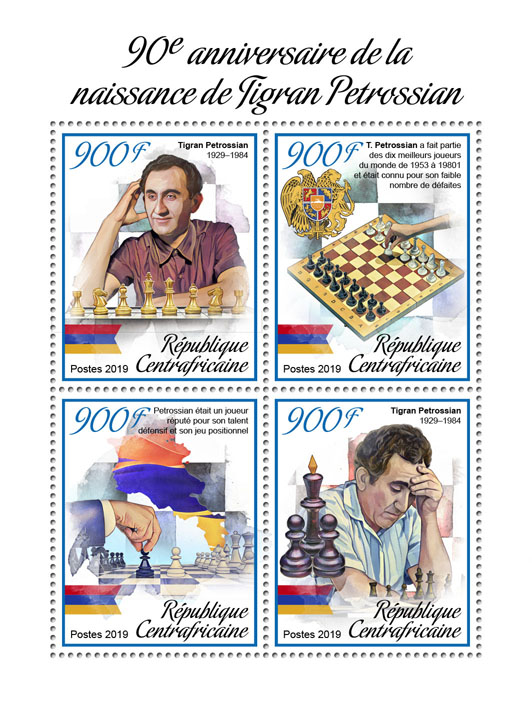 Tigran Petrossian - Issue of Central African republic postage stamps