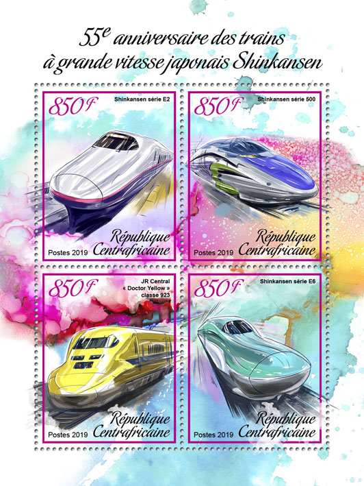 Japanese speed trains Shinkansen - Issue of Central African republic postage stamps
