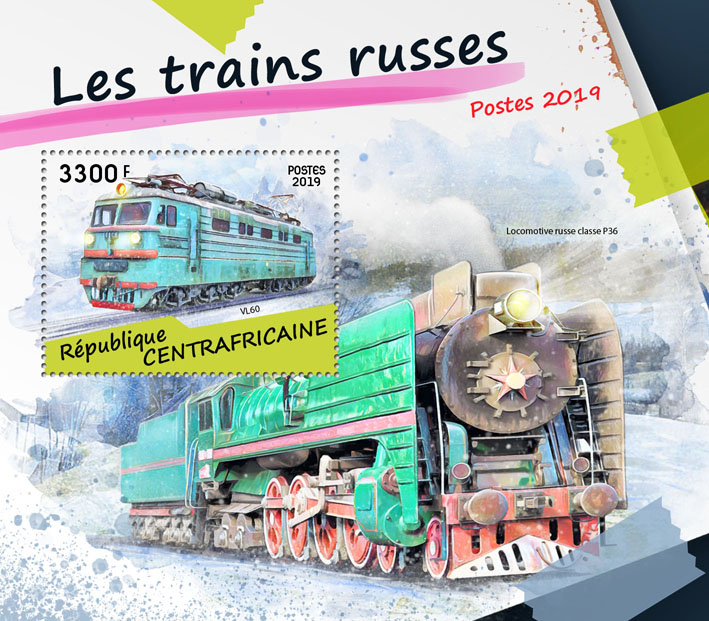 Russian trains - Issue of Central African republic postage stamps