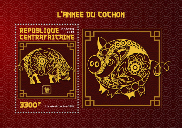 The Year of the Pig - Issue of Central African republic postage stamps