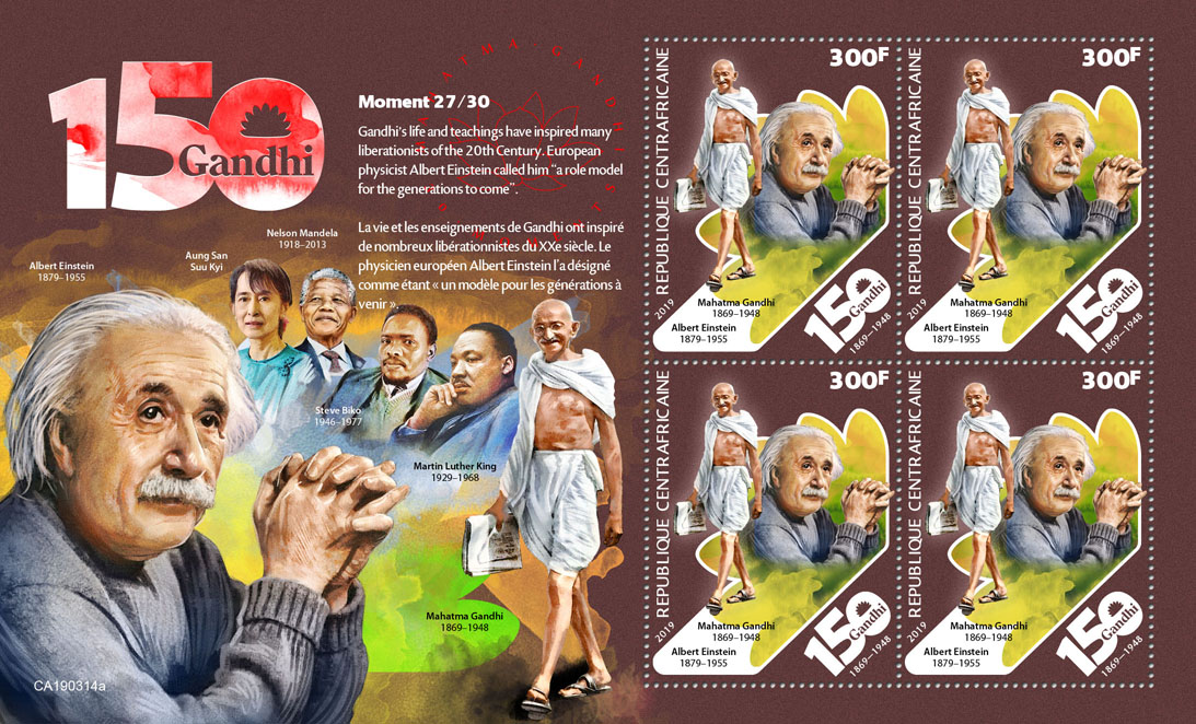 Mahatma Gandhi moments - Issue of Central African republic postage stamps