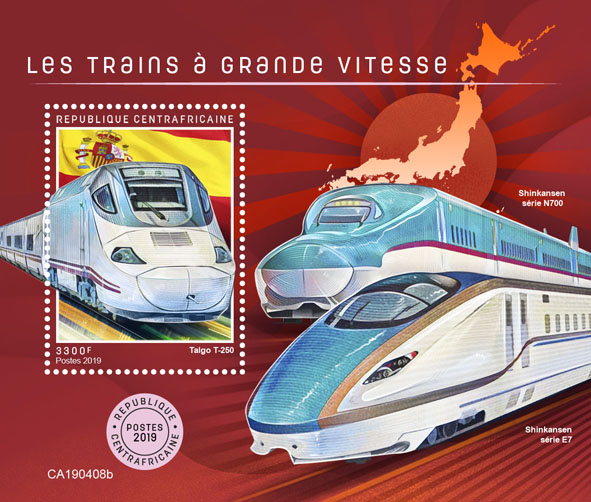 Speed trains - Issue of Central African republic postage stamps