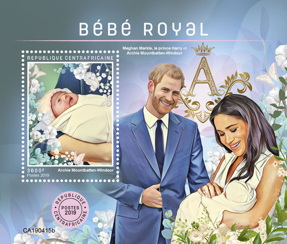 Royal baby - Issue of Central African republic postage stamps