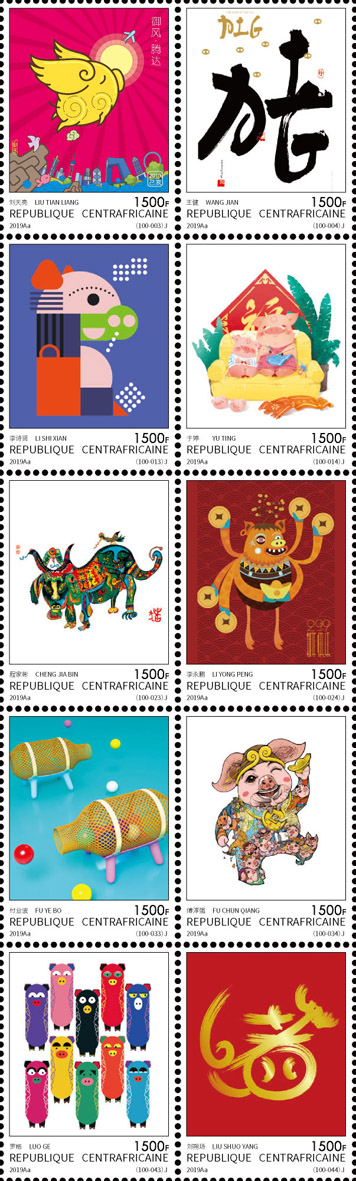Courtesy of the Zodiac – 10v - Issue of Central African republic postage stamps