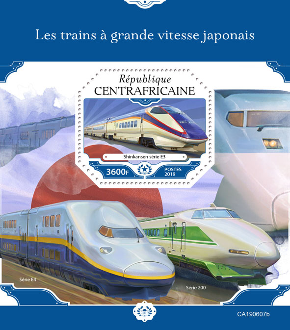 Japanese speed trains - Issue of Central African republic postage stamps