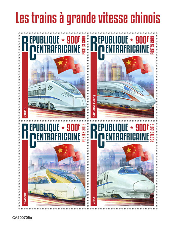 Chinese speed trains - Issue of Central African republic postage stamps