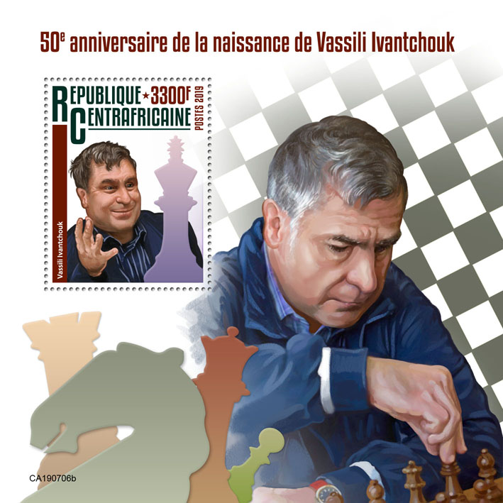 Vassily Ivanchuk - Issue of Central African republic postage stamps