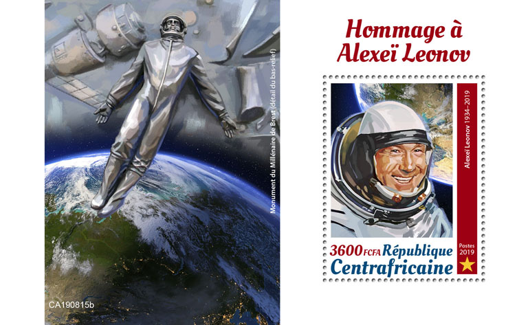 Alexei Leonov - Issue of Central African republic postage stamps
